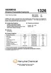 Этиленвинилацетат EVA/ЭВА Hanwha 1326