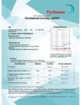 Поливинилхлорид PVC/ПВХ Микросуспензионный РусВинил 382NF